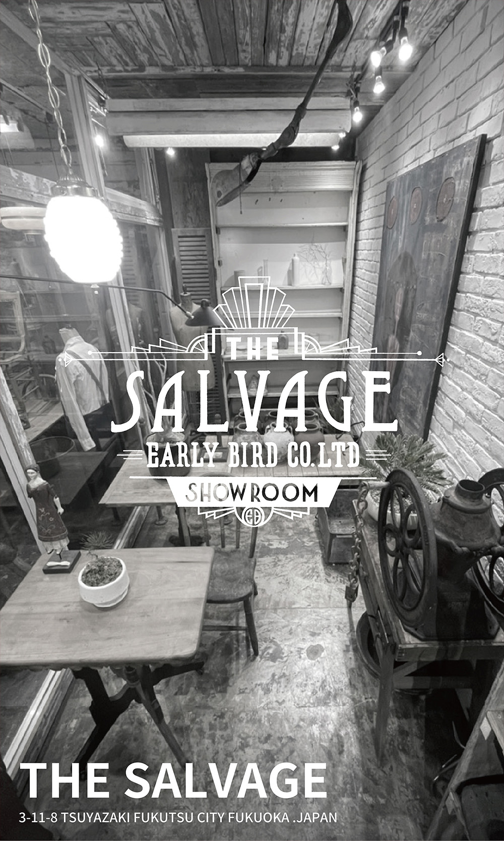 THE SALVAGE EARLY BIRD CO.LTD