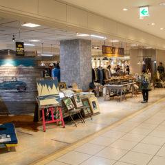 ラスティックマーケット in 札幌